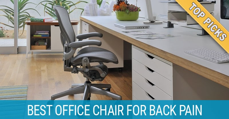 Best home office chair for bad back best chair for bad for Best furniture for bad backs